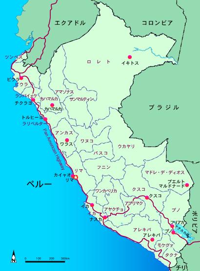 ペルー地図(マップ)